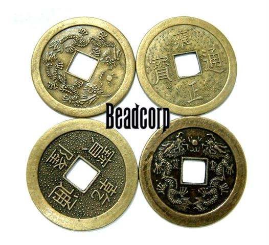 Chinese Coins for Jewelry Designs