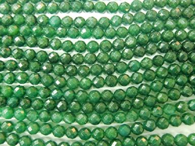 Adventurine Faceted Round Beads 16