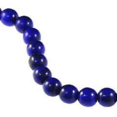 10mm Blue Dyed Howlite Round Beads (magnesite)
